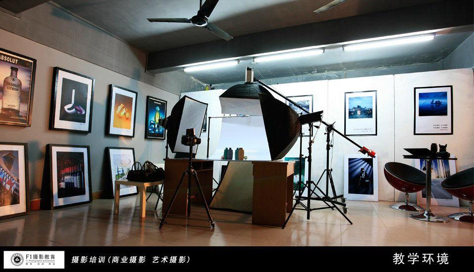广州如何选择室内设计培训学校?